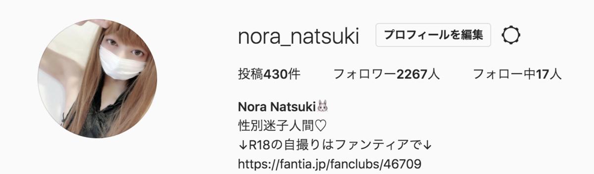 f:id:yuzubaferret:20210714145441p:plain
