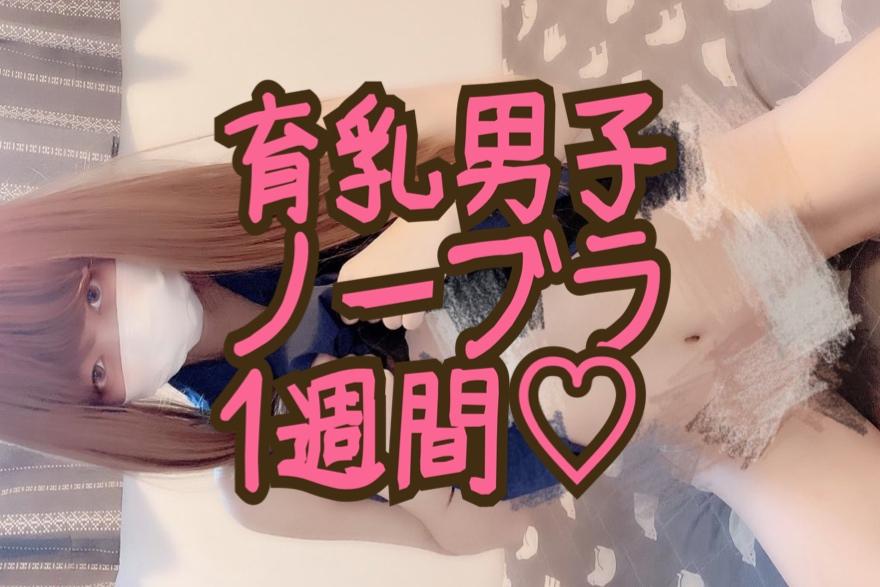 f:id:yuzubaferret:20210720182253j:plain