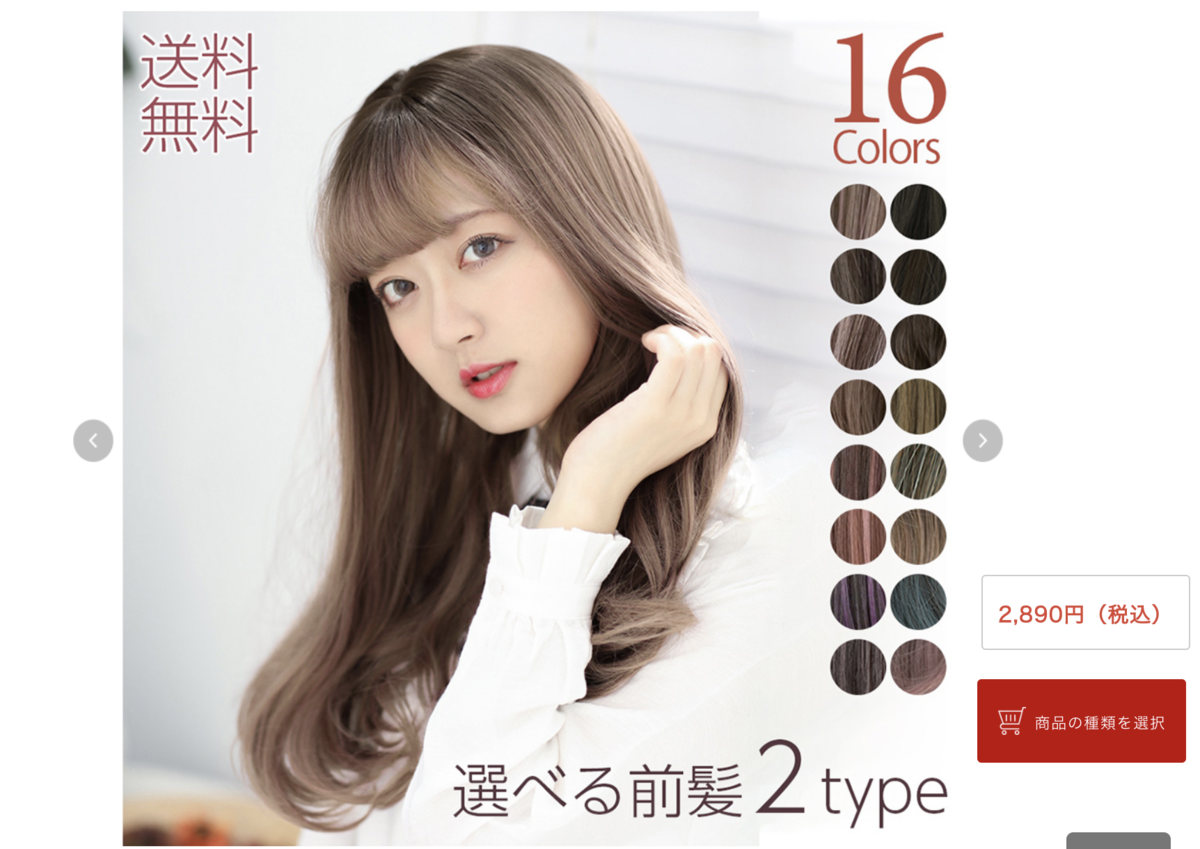 f:id:yuzubaferret:20210721213130p:plain