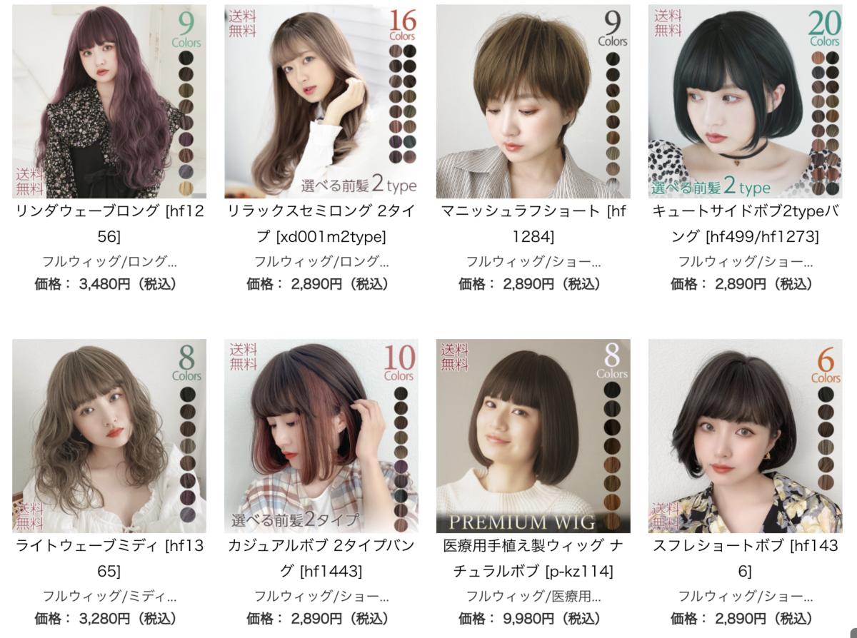 f:id:yuzubaferret:20210722141858p:plain