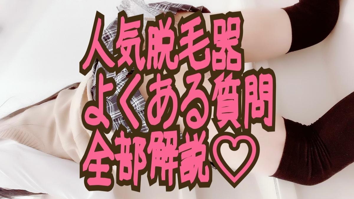 f:id:yuzubaferret:20210730162839j:plain