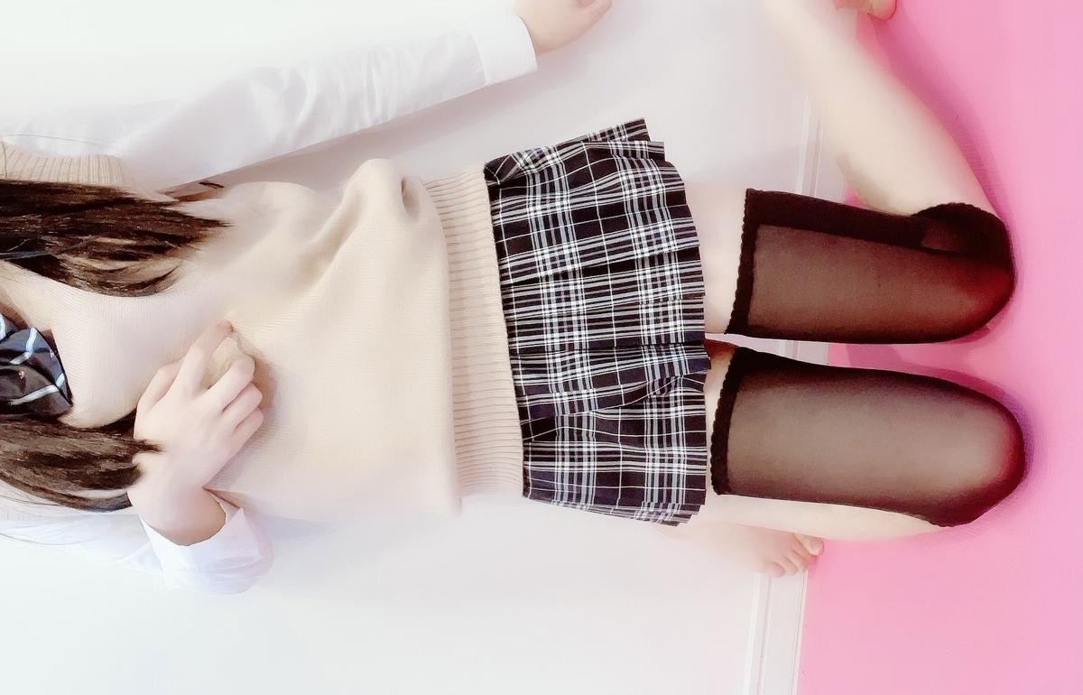 f:id:yuzubaferret:20210812170811j:plain