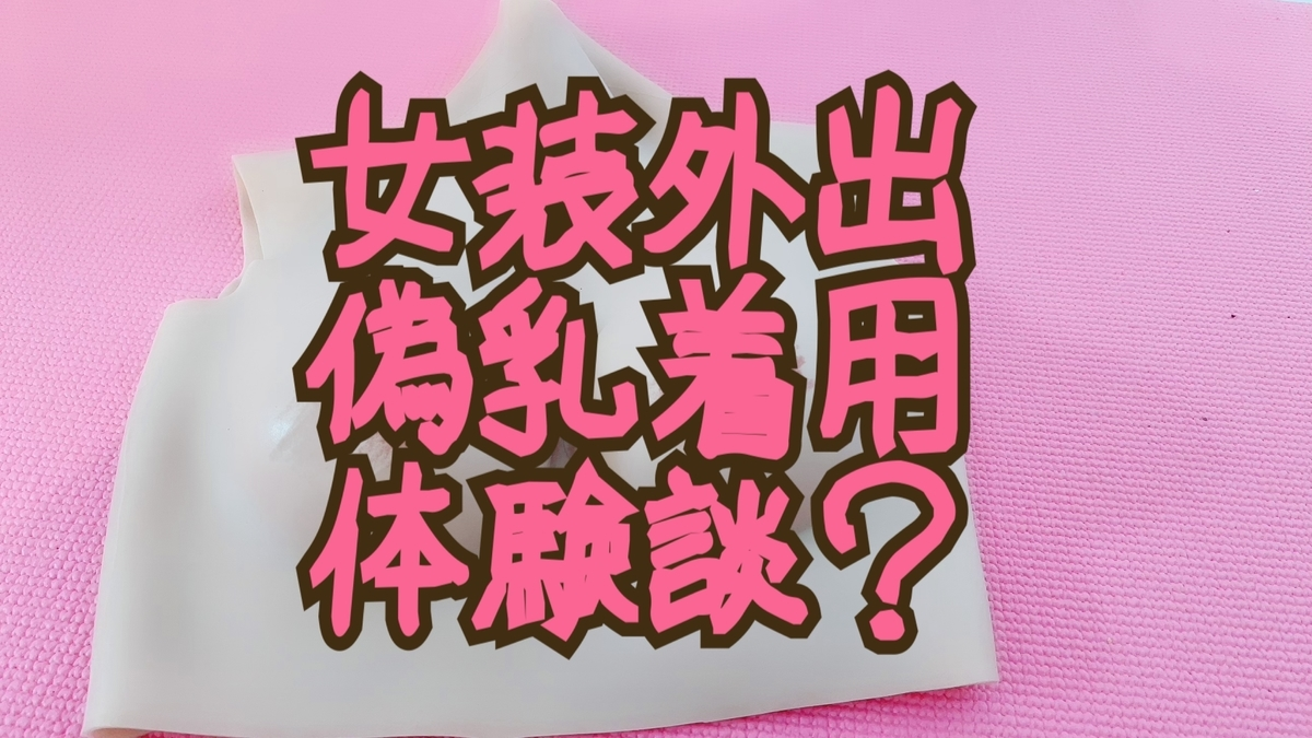 f:id:yuzubaferret:20210812233345j:plain