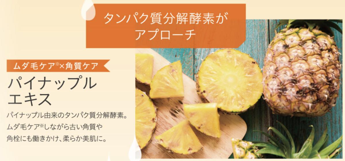 f:id:yuzubaferret:20210817132519p:plain