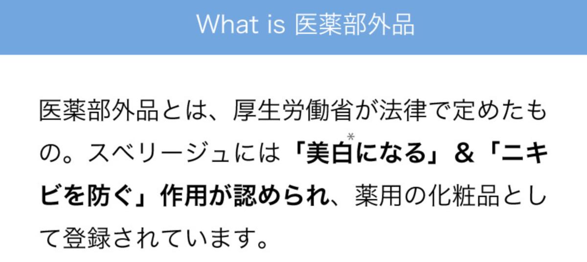 f:id:yuzubaferret:20210903155829p:plain