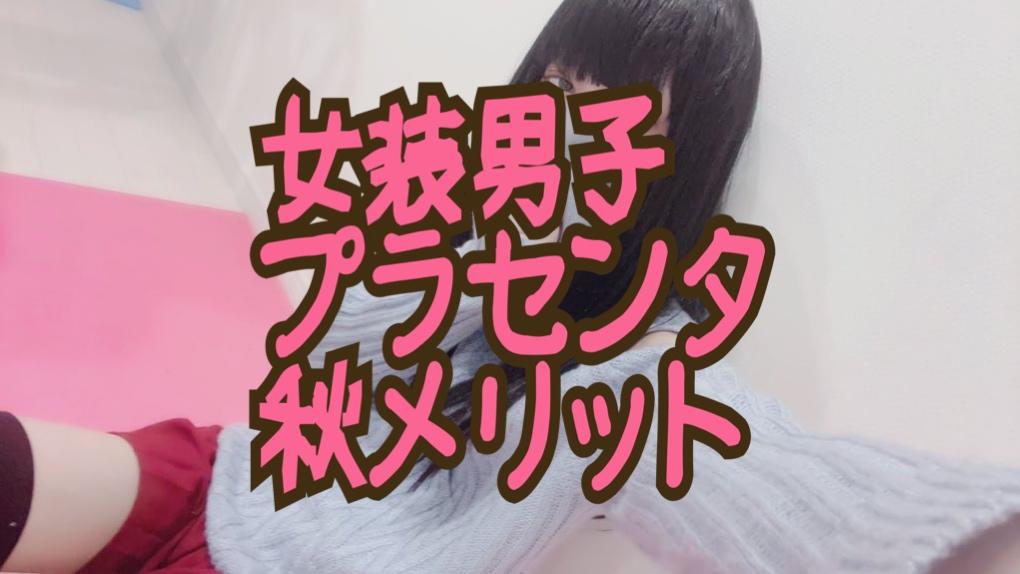 f:id:yuzubaferret:20210911031827j:plain