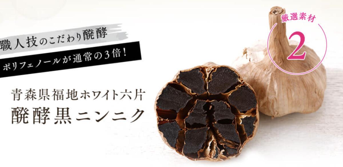 f:id:yuzubaferret:20210912002348p:plain