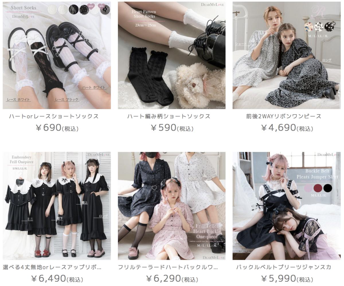 f:id:yuzubaferret:20210921172656p:plain