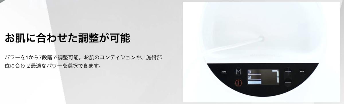 f:id:yuzubaferret:20210922181439p:plain