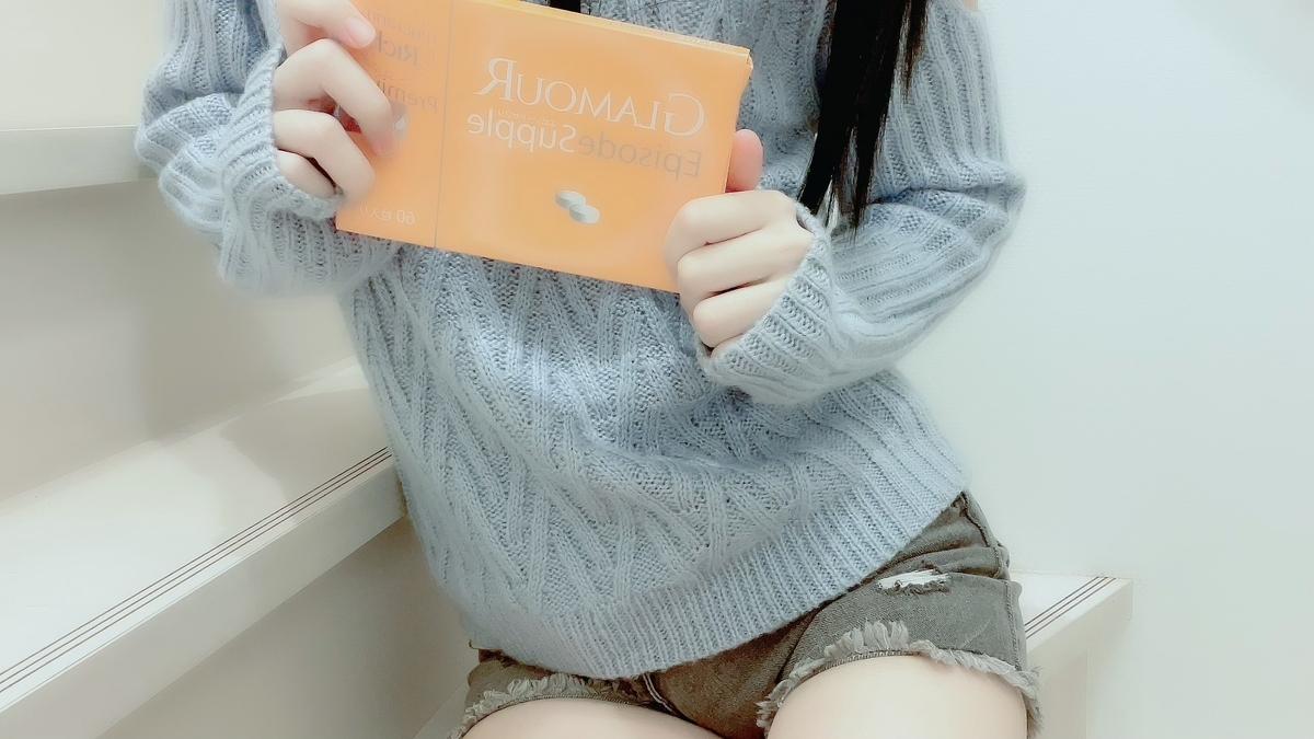 f:id:yuzubaferret:20210930000225j:plain