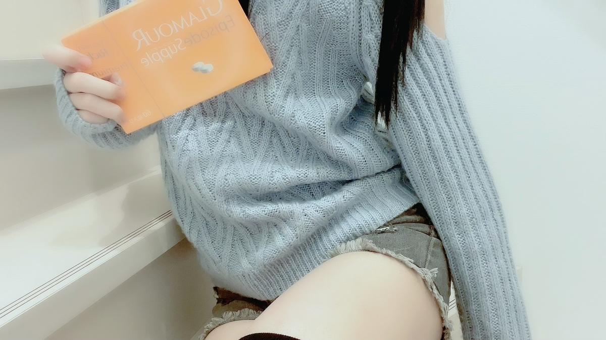 f:id:yuzubaferret:20210930154635j:plain