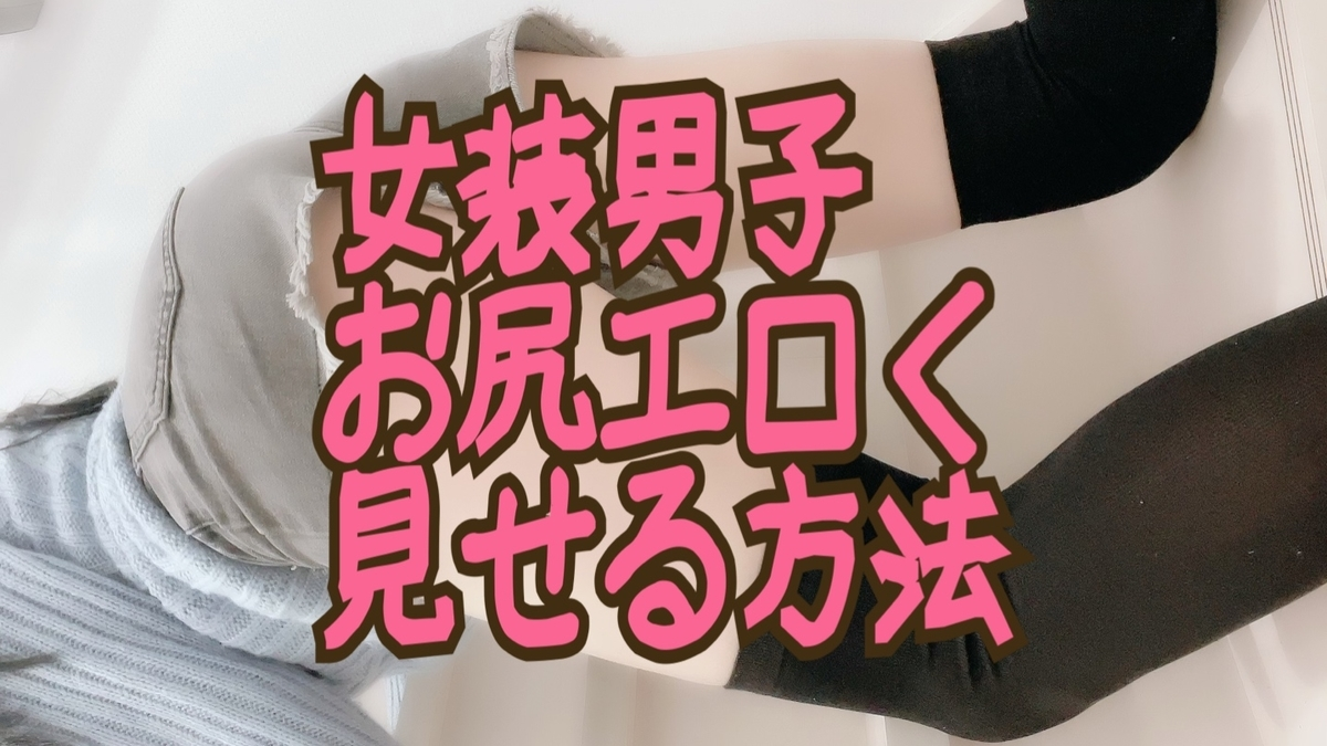 f:id:yuzubaferret:20210930162338j:plain