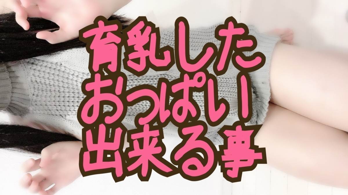 f:id:yuzubaferret:20211001132805j:plain
