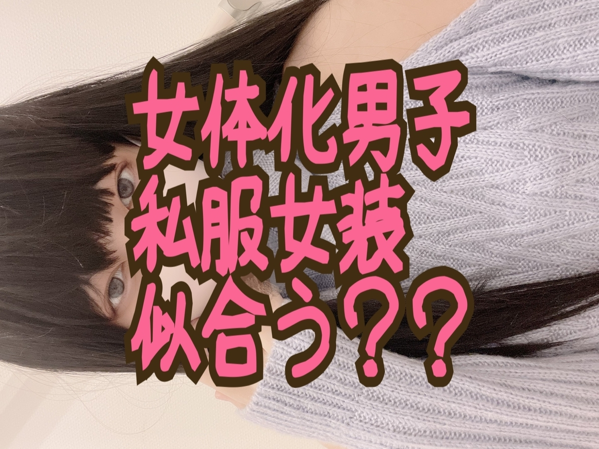 f:id:yuzubaferret:20211002160813j:plain