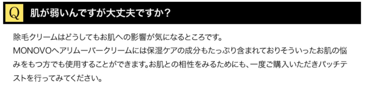f:id:yuzubaferret:20211011144350p:plain