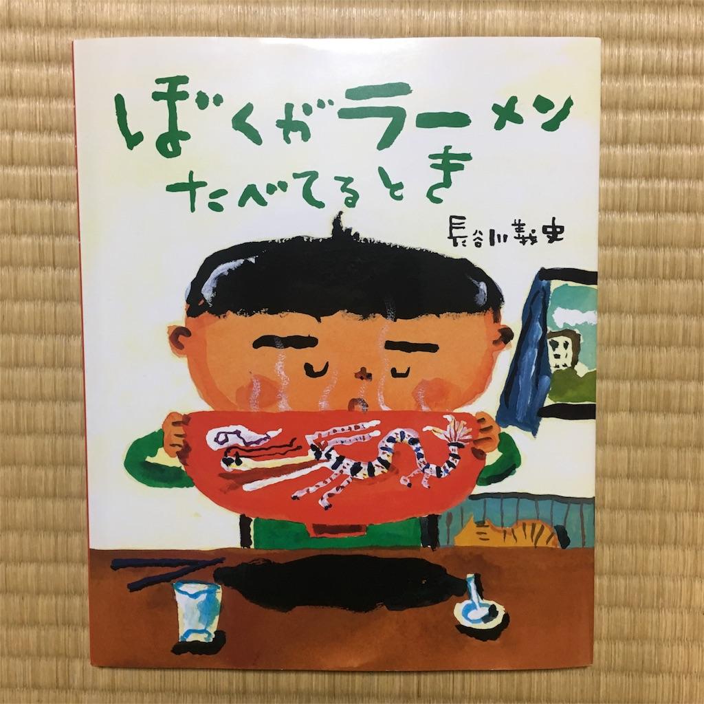 f:id:yuzubl-o:20170220222006j:image