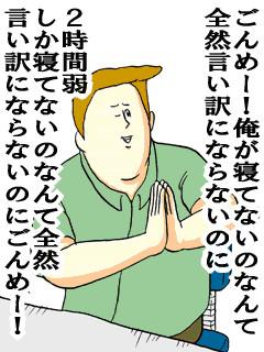 f:id:yuzublog:20160831231523j:plain