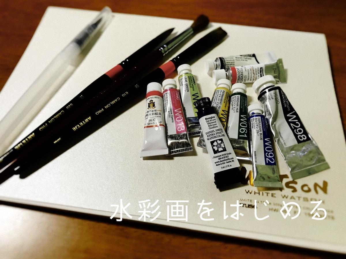 f:id:yuzublog417:20200902202448j:plain