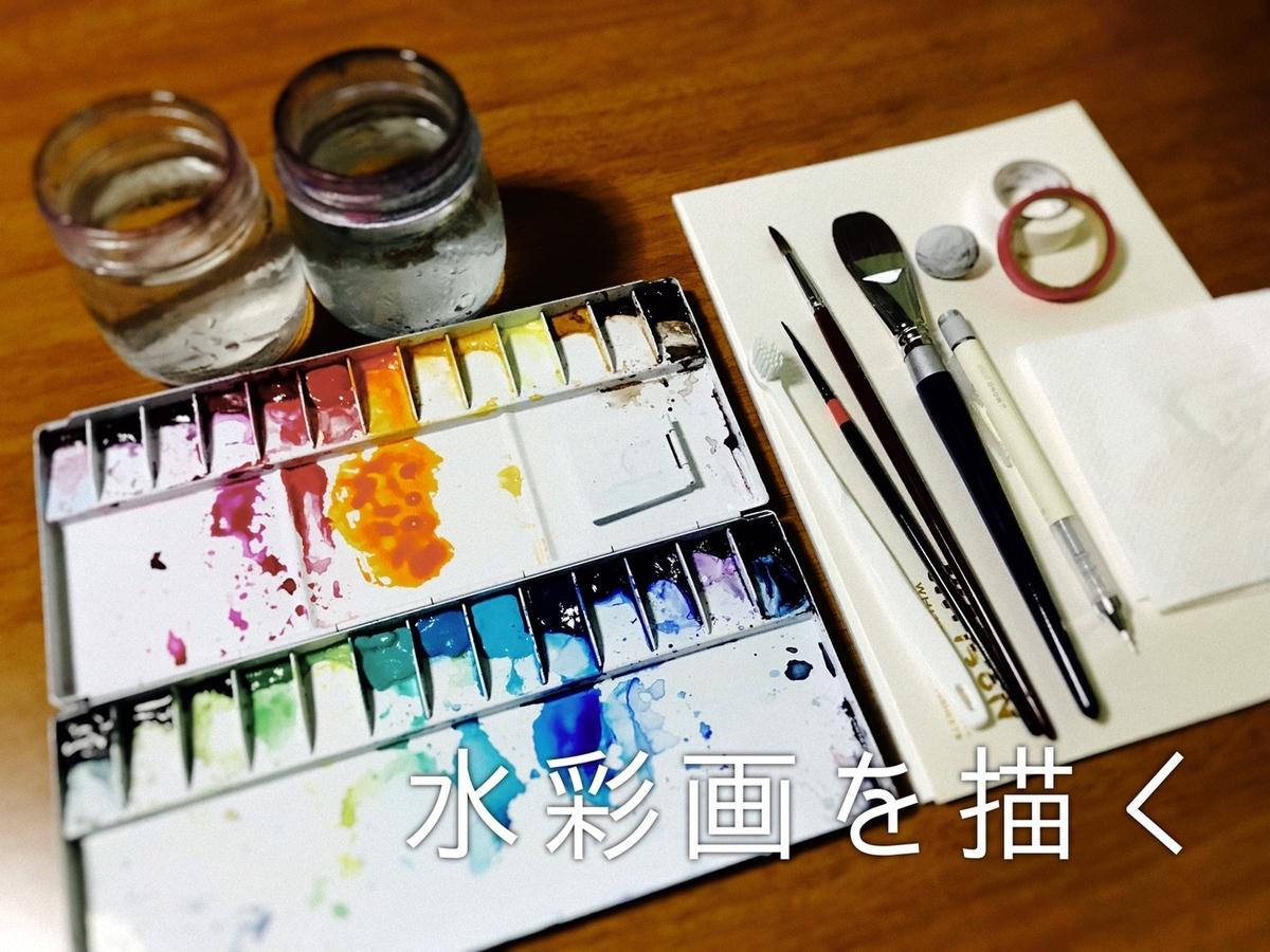 f:id:yuzublog417:20200906233309j:plain