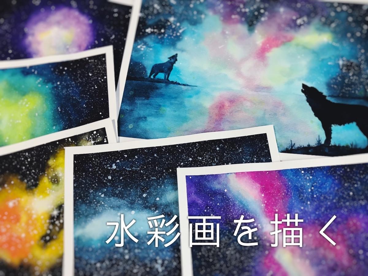 f:id:yuzublog417:20200909212451j:plain