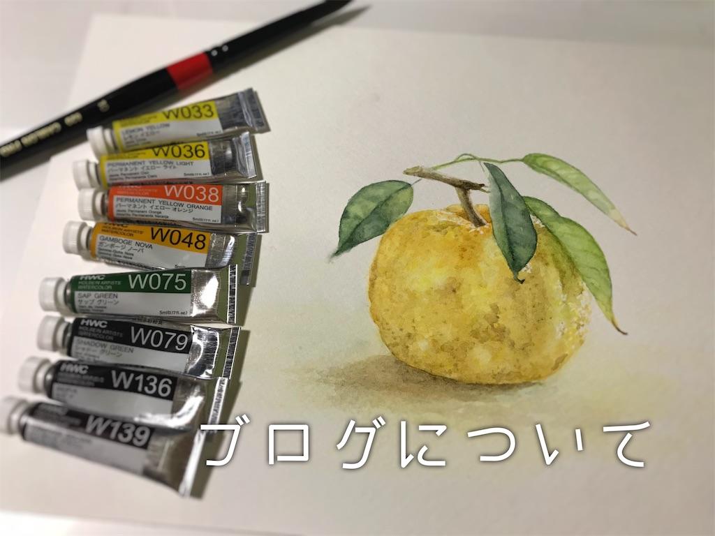 f:id:yuzublog417:20200910002039j:image