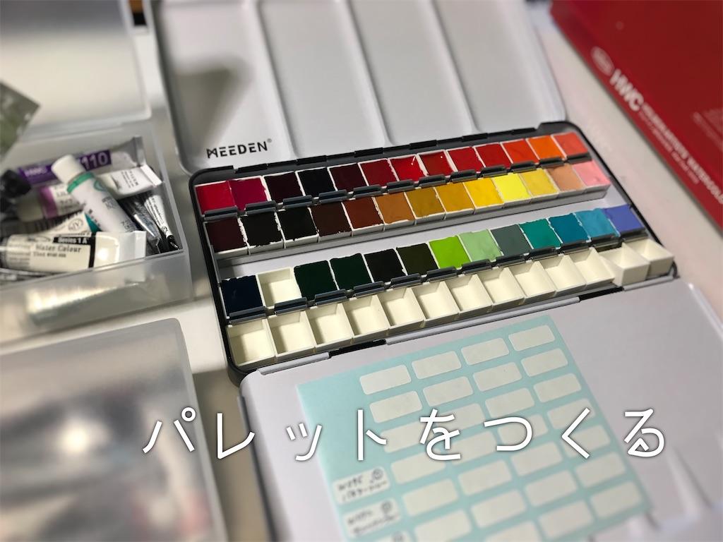 f:id:yuzublog417:20201028190238j:image