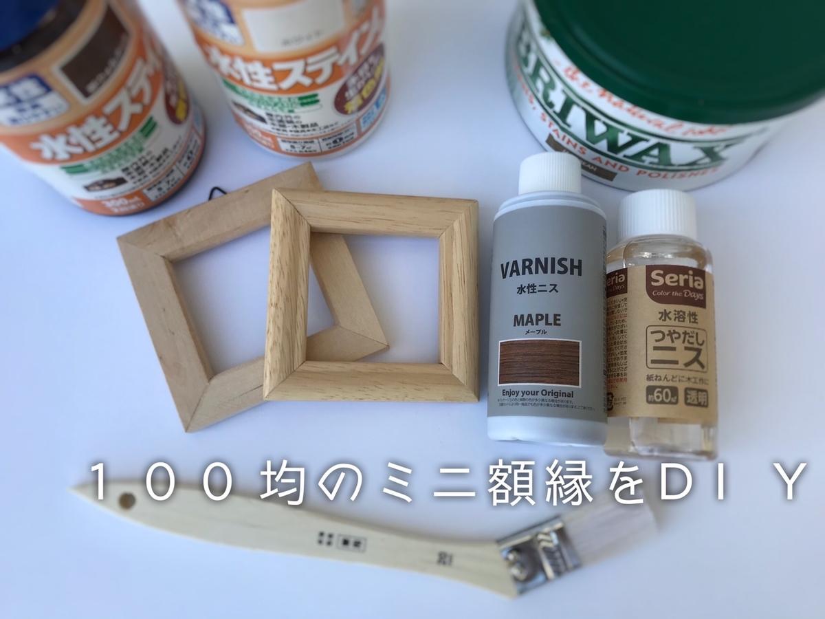 f:id:yuzublog417:20201118201937j:plain