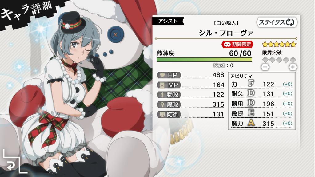 f:id:yuzubo666:20181214223758p:plain