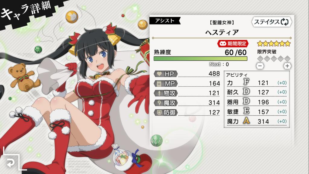 f:id:yuzubo666:20181214224113p:plain