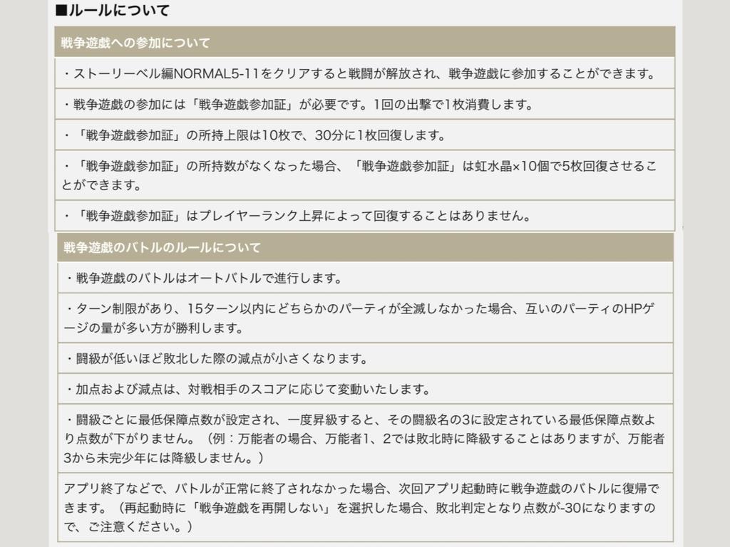 f:id:yuzubo666:20190110160135j:plain