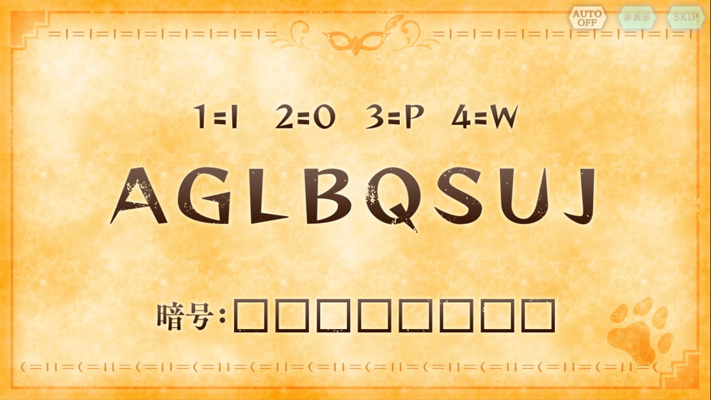 f:id:yuzubo666:20190117215021p:plain