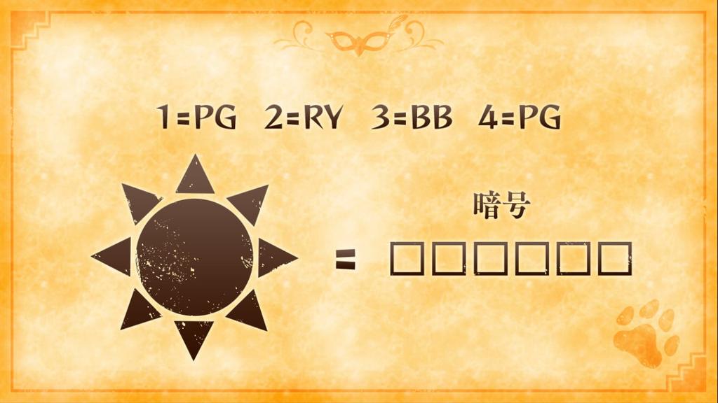 f:id:yuzubo666:20190117220441p:plain