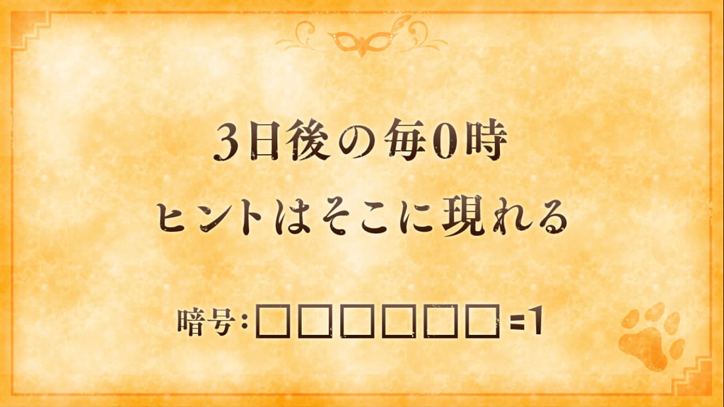 f:id:yuzubo666:20190117221820p:plain