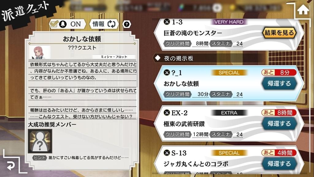 f:id:yuzubo666:20190120030139j:plain