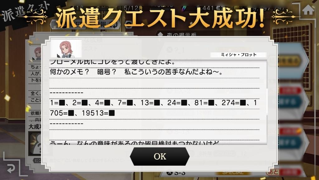 f:id:yuzubo666:20190120030647j:plain