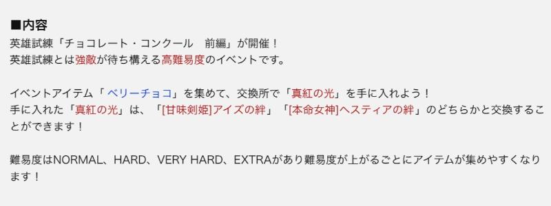 f:id:yuzubo666:20190124170720j:plain