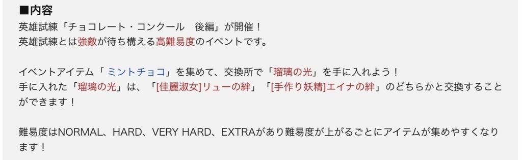 f:id:yuzubo666:20190131155502j:plain