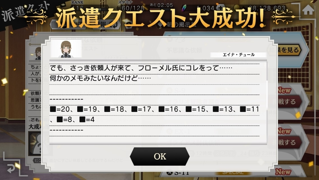 f:id:yuzubo666:20190131163535j:plain