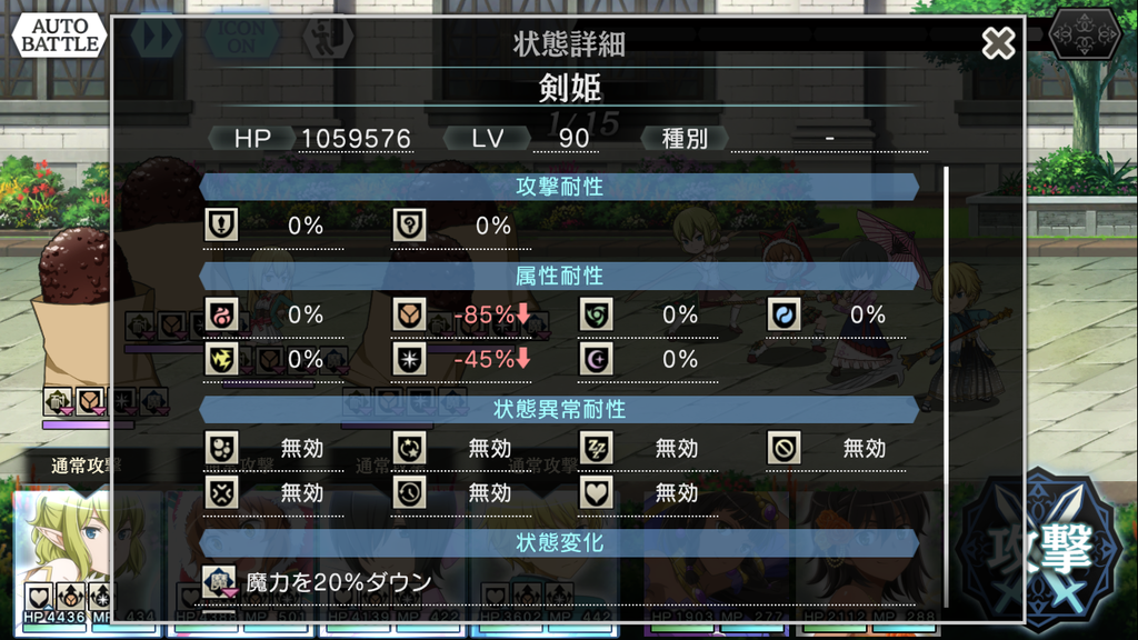 f:id:yuzubo666:20190209015801p:plain