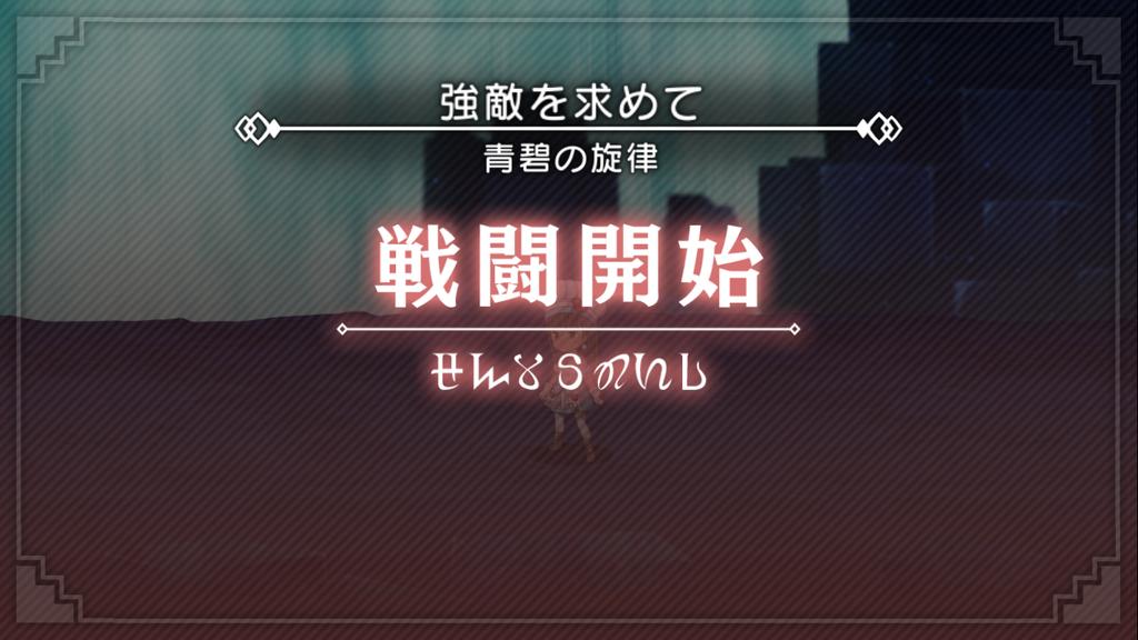 f:id:yuzubo666:20190302003818p:plain