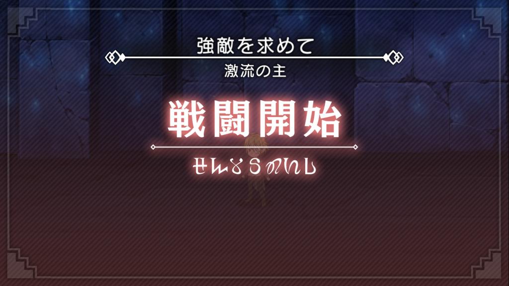 f:id:yuzubo666:20190305013754p:plain