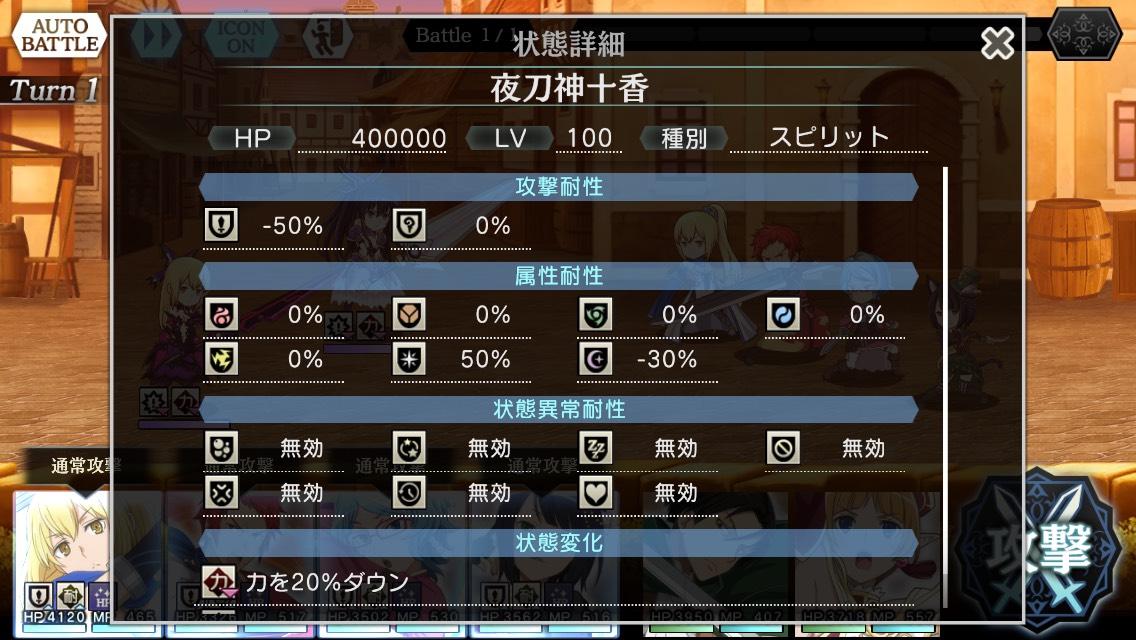f:id:yuzubo666:20190328130740j:plain