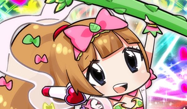 f:id:yuzubo666:20190504224953j:plain