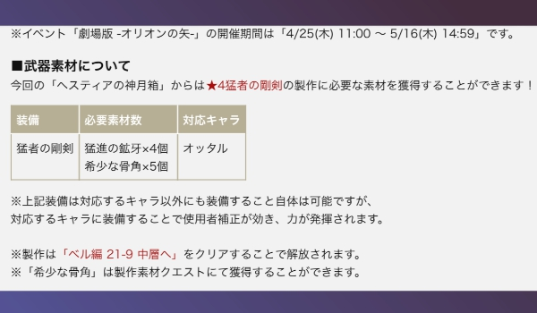 f:id:yuzubo666:20190507220641j:plain