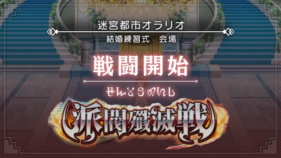 f:id:yuzubo666:20190608222705j:plain