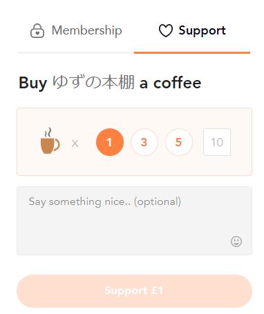 f:id:yuzubook:20210615165503p:plain