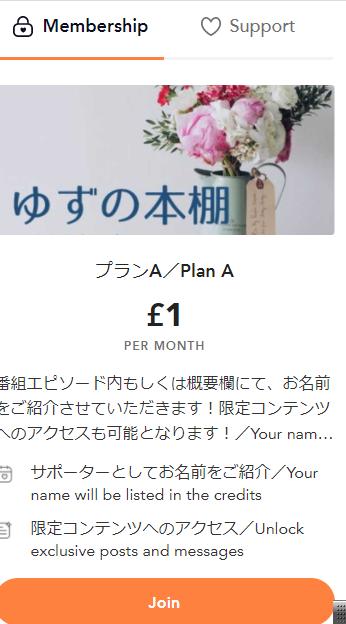f:id:yuzubook:20210615193320p:plain