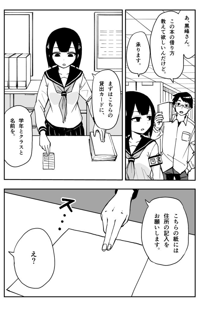 f:id:yuzuchiri:20180507193830p:plain