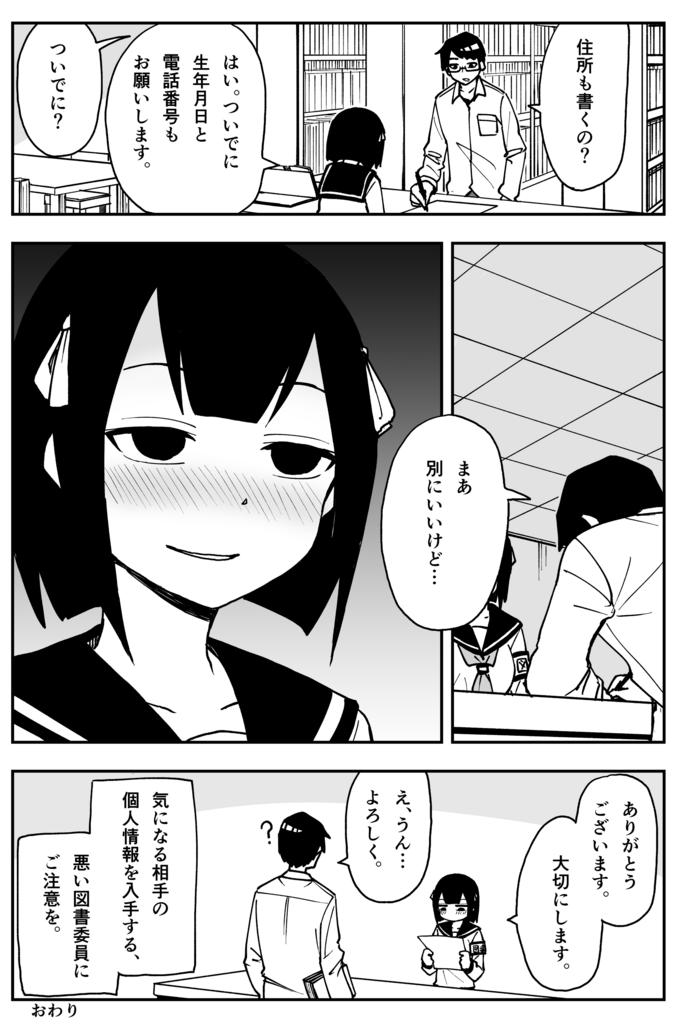 f:id:yuzuchiri:20180507193831p:plain
