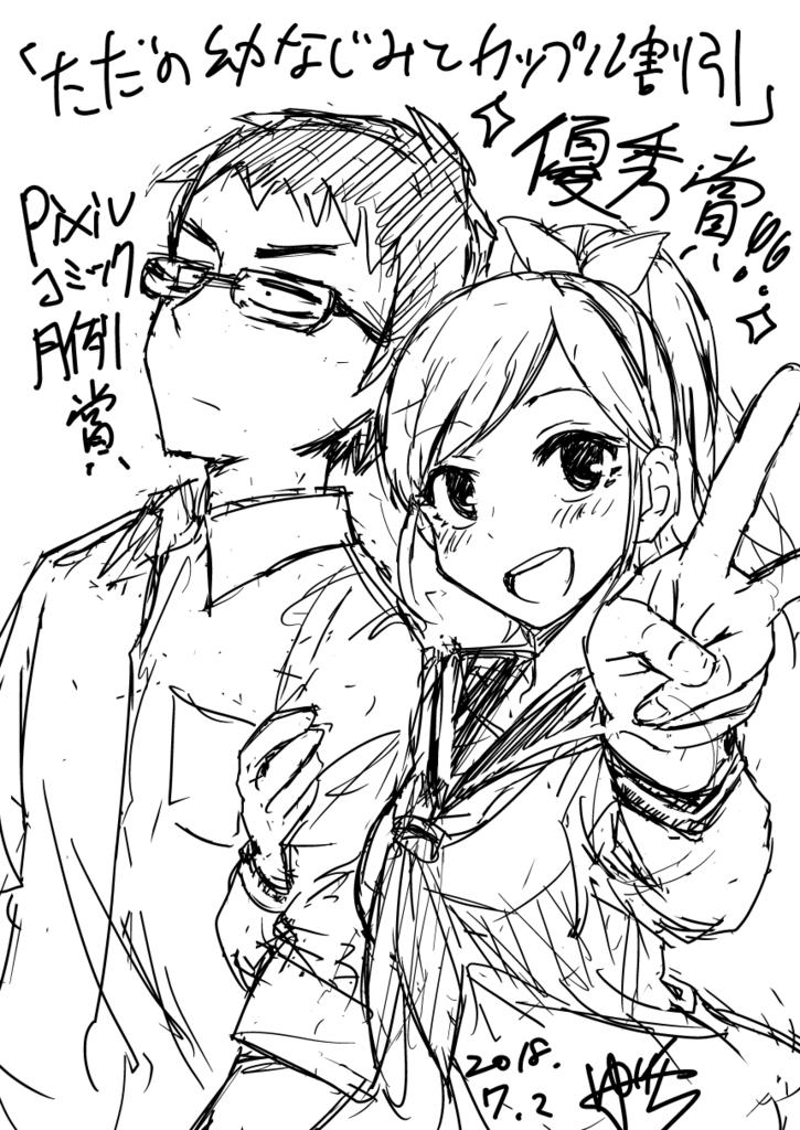f:id:yuzuchiri:20180703210321p:plain